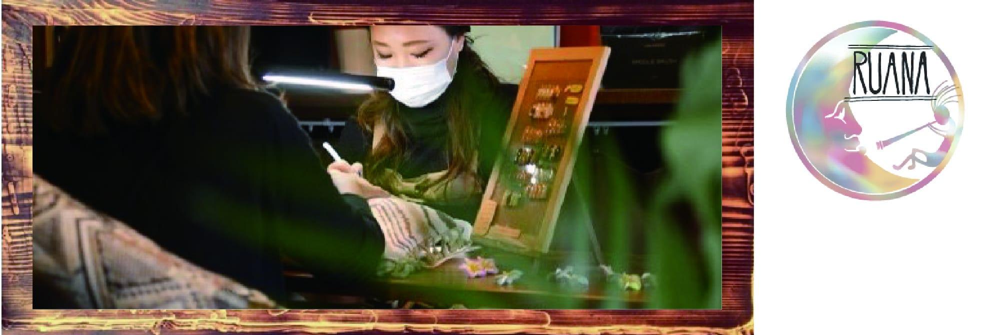 隠れ家プライベートサロン RUANA  三重県伊賀市/マツエク/ネイル/ホワイトニング/脱毛(メンズOK)